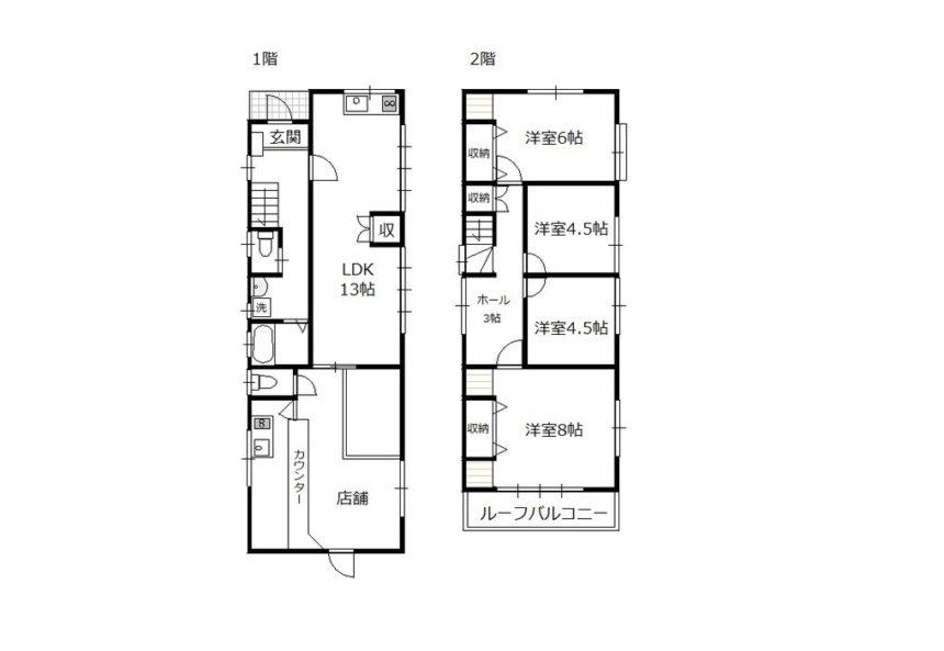 西寺方町店舗併用住宅Ⅱ