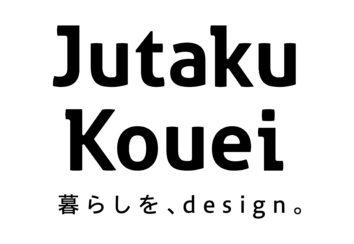 jutaku_kouei